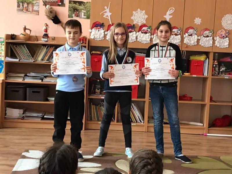 Montessori училище